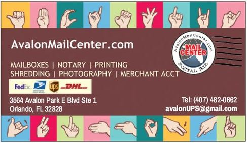 Avalon Mail Center